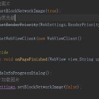 提升android webview加速速度小技巧