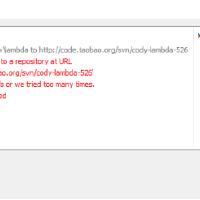 svn修改用户名或密码后同步报错,怎么解决呢
