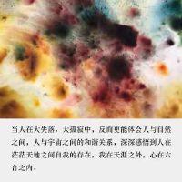 10月2日绿健简报
