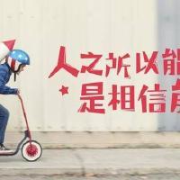 1月7日微语简报