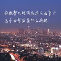 1月16日微语简报