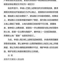 河南汤阴碧水左岸大地震!!!