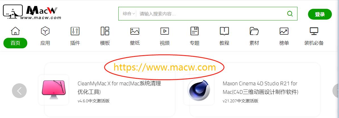 MacW苹果优质资讯