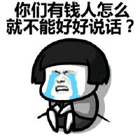 Mybatis报错invalid comparison: java.util.Date and java.lang.String