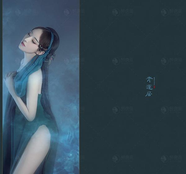 武侠-青莲居主题摄影师样片品鉴