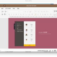 Polaris Office for Mac(mac办公套件) v9.0.10官方版