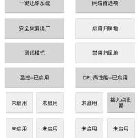 LGV35  刷入韩版安卓10教程