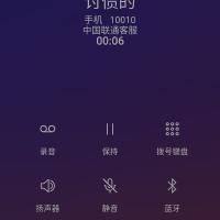 LG V35 安卓10.0解锁Volte(联通、电信、移动)教程