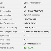 教程:LG V35 (V350AWM), 恢复丢失的S/N (序列号)
