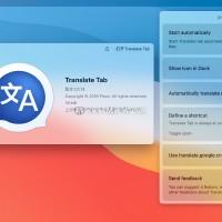 Translate Tab for Mac(快速实时翻译工具)v2.0.14