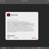 InCopy 2021 for mac(IC 2021) v16.1中文直装版