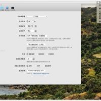 HapiGo 1.2.1中文版 - 脑力工作者必备工具