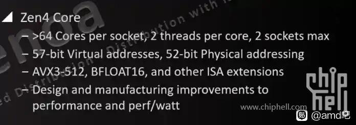 AMD Zen4 架构 EPYC Genoa 处理器将支持 AVX3-512 指令集