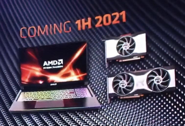 RX 6700 系列来了:AMD 今晚零点发布新款中端显卡