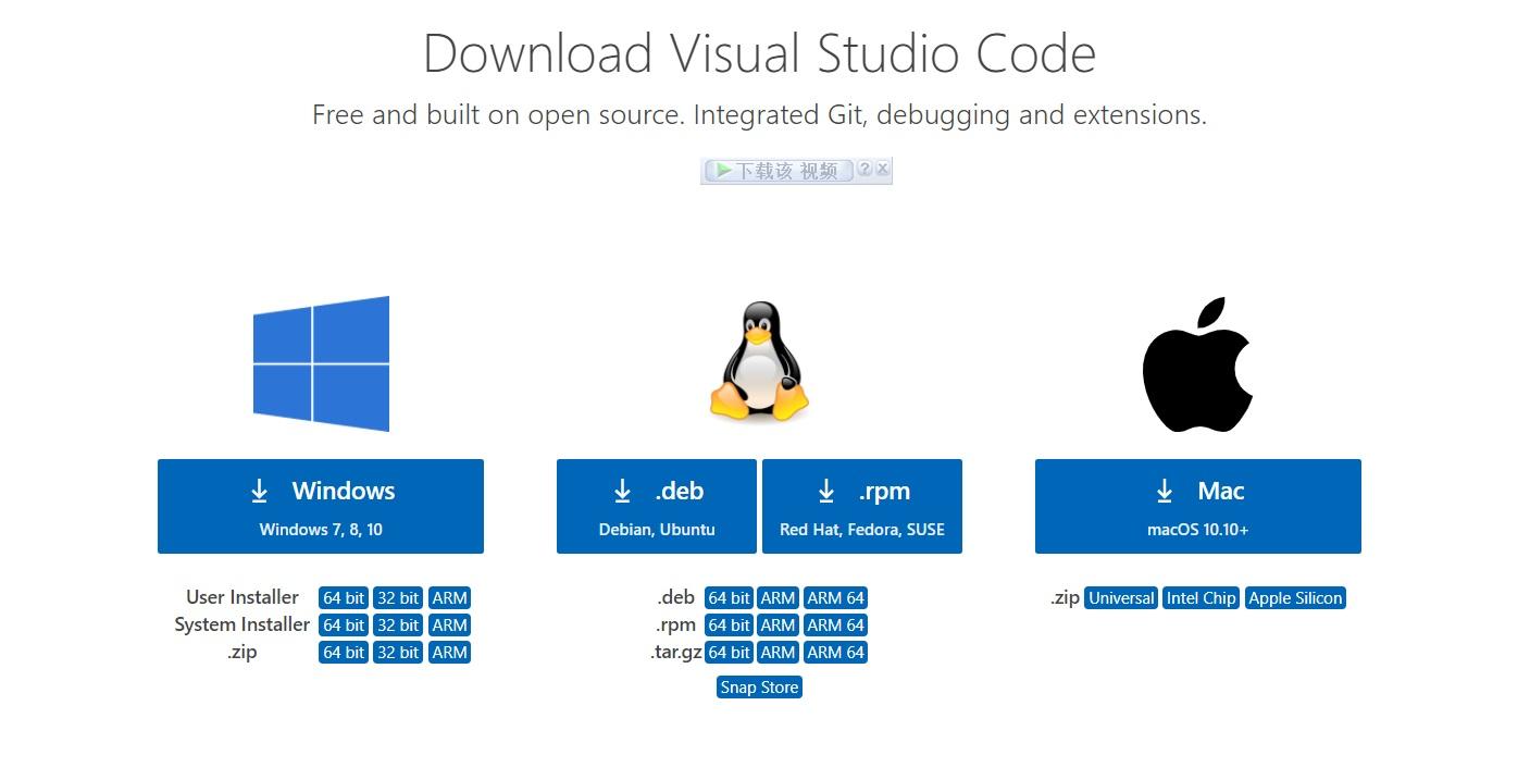 微软 Visual Studio Code 稳定版已原生支持苹果 M1 Mac