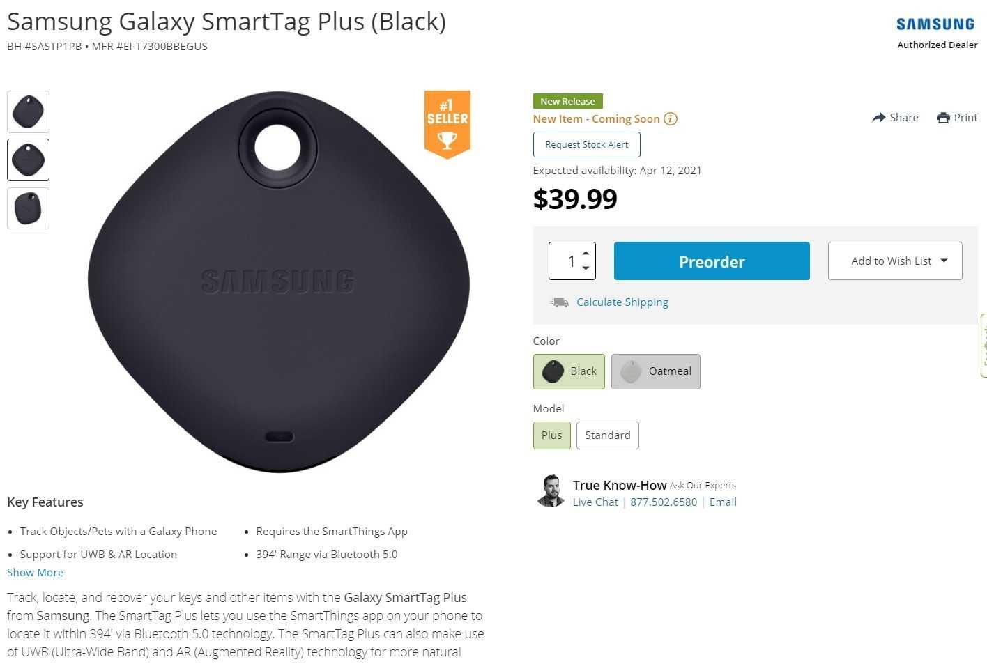 三星 SmartTag Plus 版悄然上架海外电商:支持 UWB 技术,39.99 美元