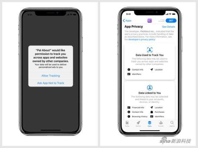 苹果 iOS 14.5 即将上线 App 跟踪透明度功能:用户拍手叫好,广告商头疼不已