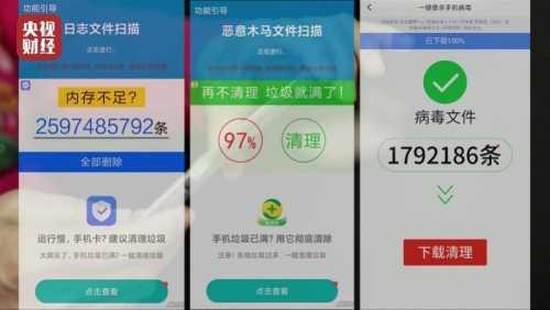 """违规收集用户信息遭 """"3.15""""晚会曝光,北京处罚涉事 App:一家给警告,一家罚 2 万"""