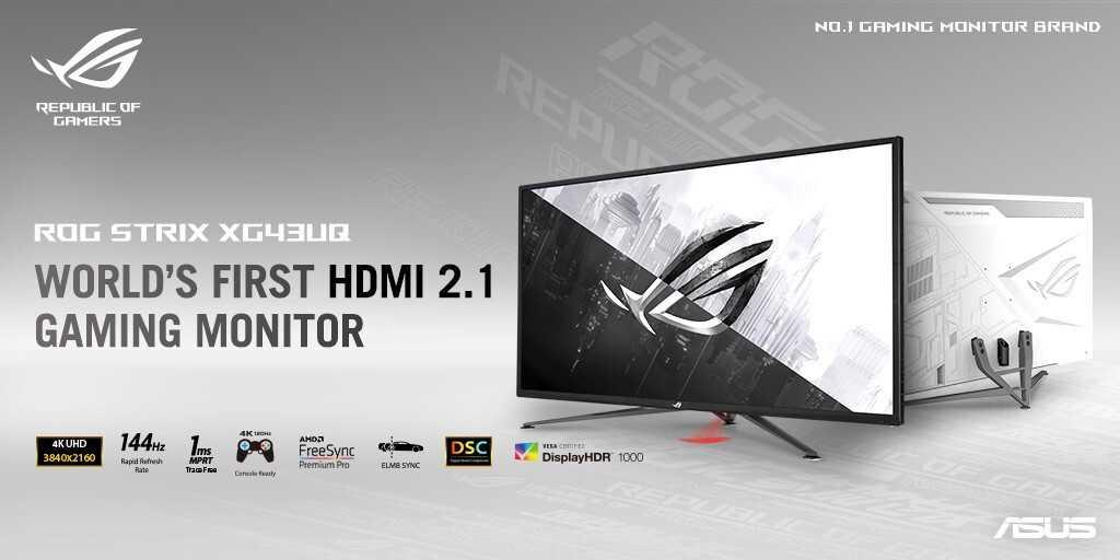 华硕 ROG Strix XG43UQ 显示器 5 月上市:43 英寸 4K 144Hz,HDMI 2.1 接口