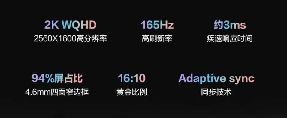 华硕 ROG 幻 16 笔记本发布:RTX 3060 六热管散热、广色域 2K 屏,9999 元