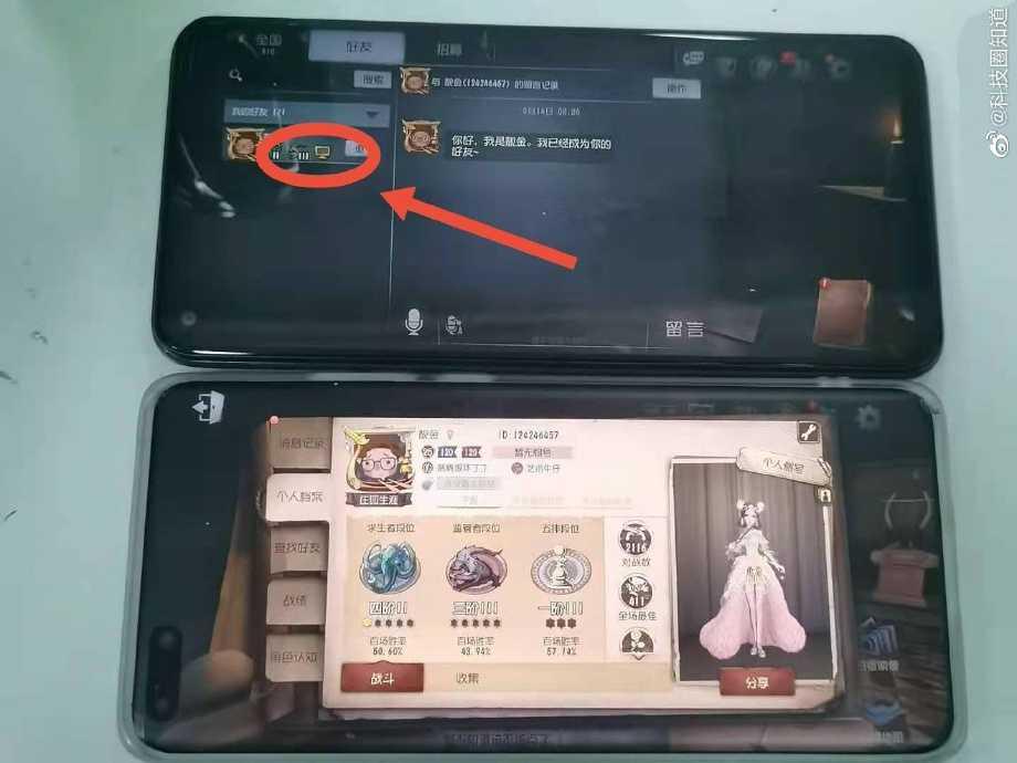 部分安卓游戏在华为鸿蒙 OS 上运行,被识别成使用 PC 端模拟器