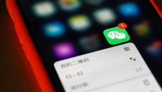 今日起,App 将不能再任性收集你的个人信息:不符合规定的将被下架