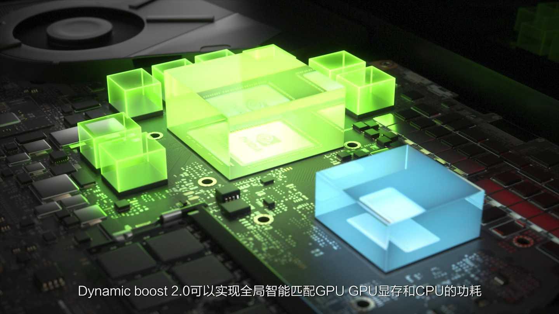 ROG 冰刃 5 Plus 公布:可选 i9-11900H 处理器,2K 165Hz 电竞屏