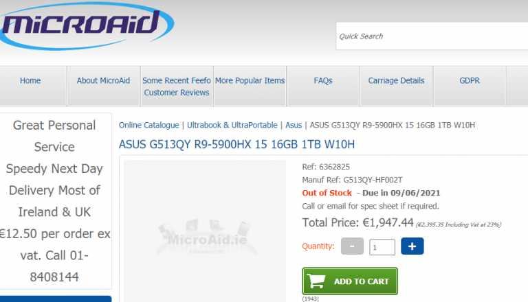 华硕魔霸 G15 笔记本海外曝光:搭载 AMD RX 6000M 系列显卡