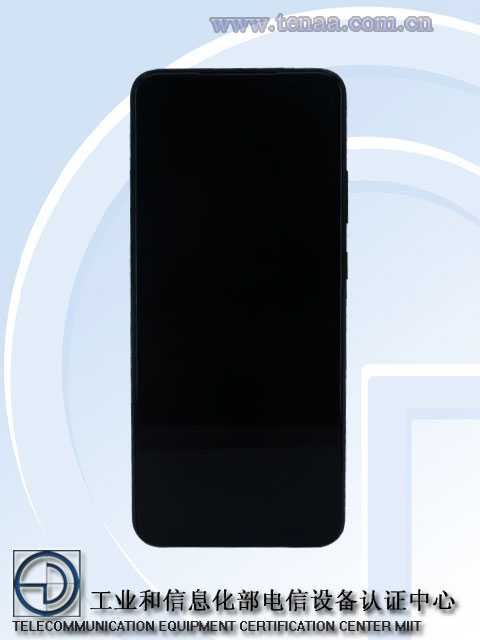 华硕新机入网工信部:16GB 大内存,背部有骁龙 Logo