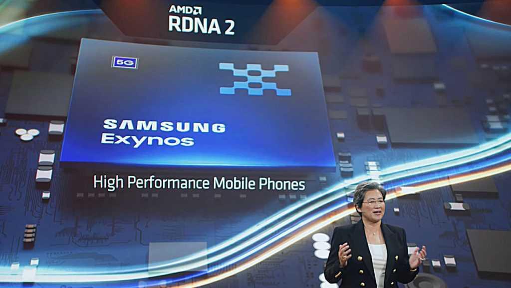 三星下一代 Exynos 芯片将搭载 AMD RDNA 2 GPU,爆料称性能大超 Mali