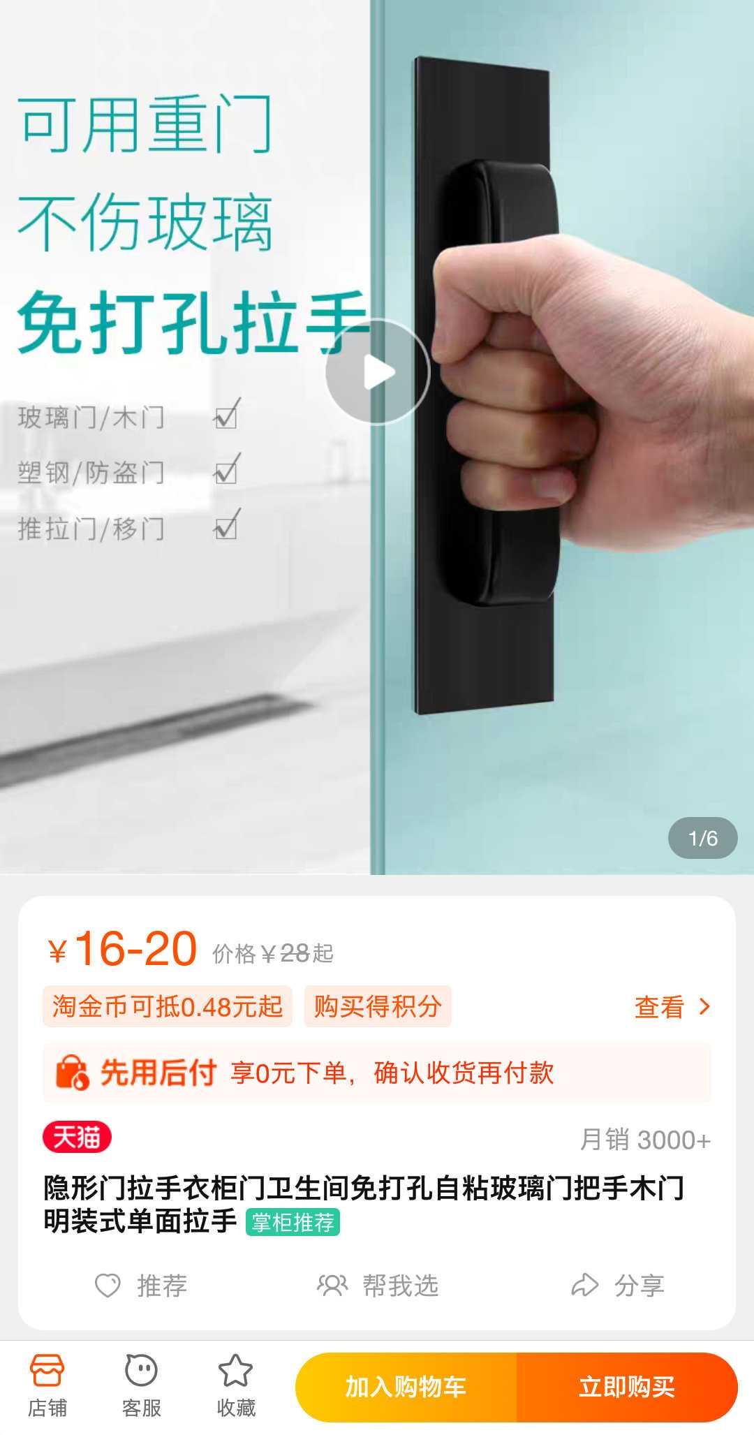罗永浩回应门把手 iPad:我是严肃的,全家都这么用