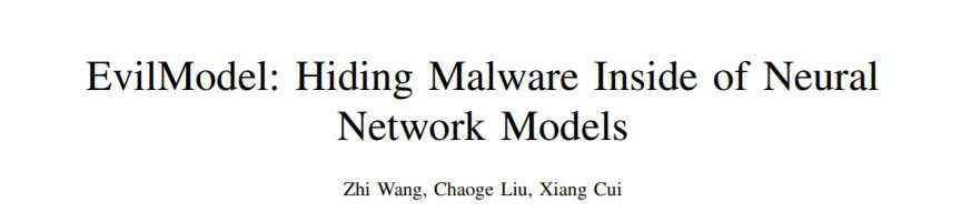"""神经网络成""""病毒软件""""新宿主,国科大最新研究:嵌入恶意软件后,性能下降不足 1%"""