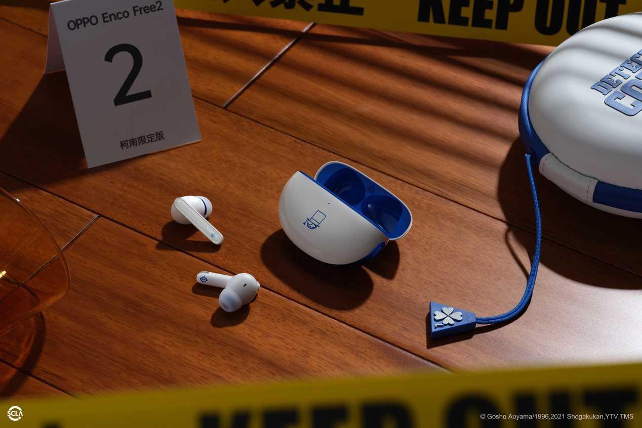 OPPO Enco Free2 名侦探柯南限定版正式发布:怪盗基德元素加持,599 元